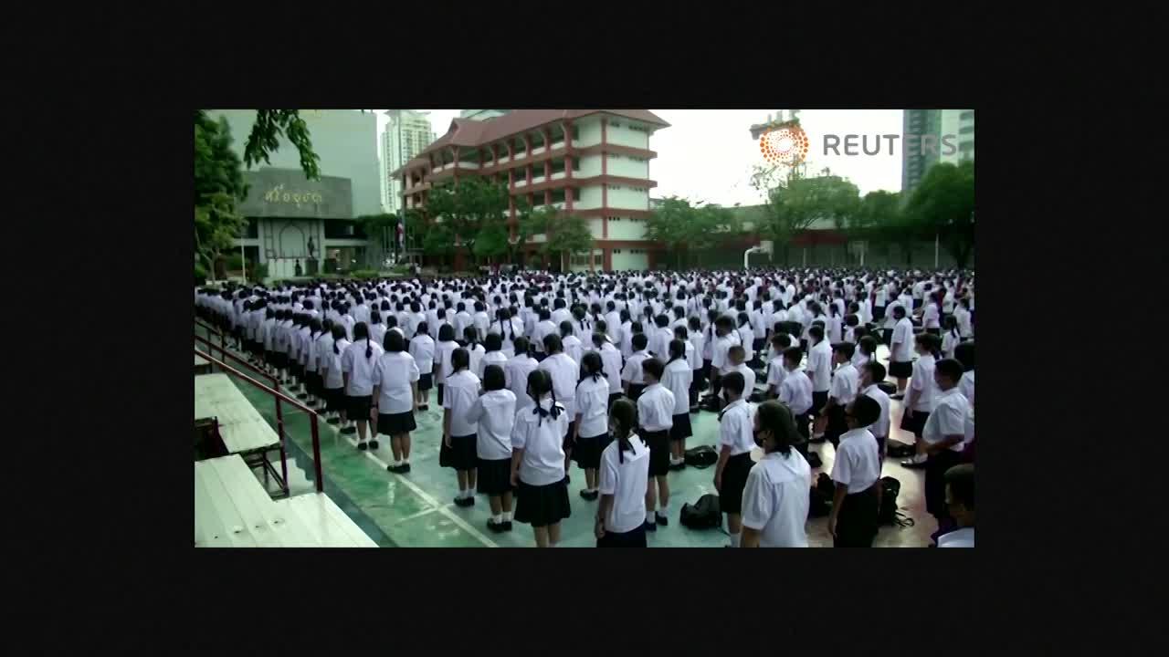 Thumbnail for Ready-To-Go-Uniforms