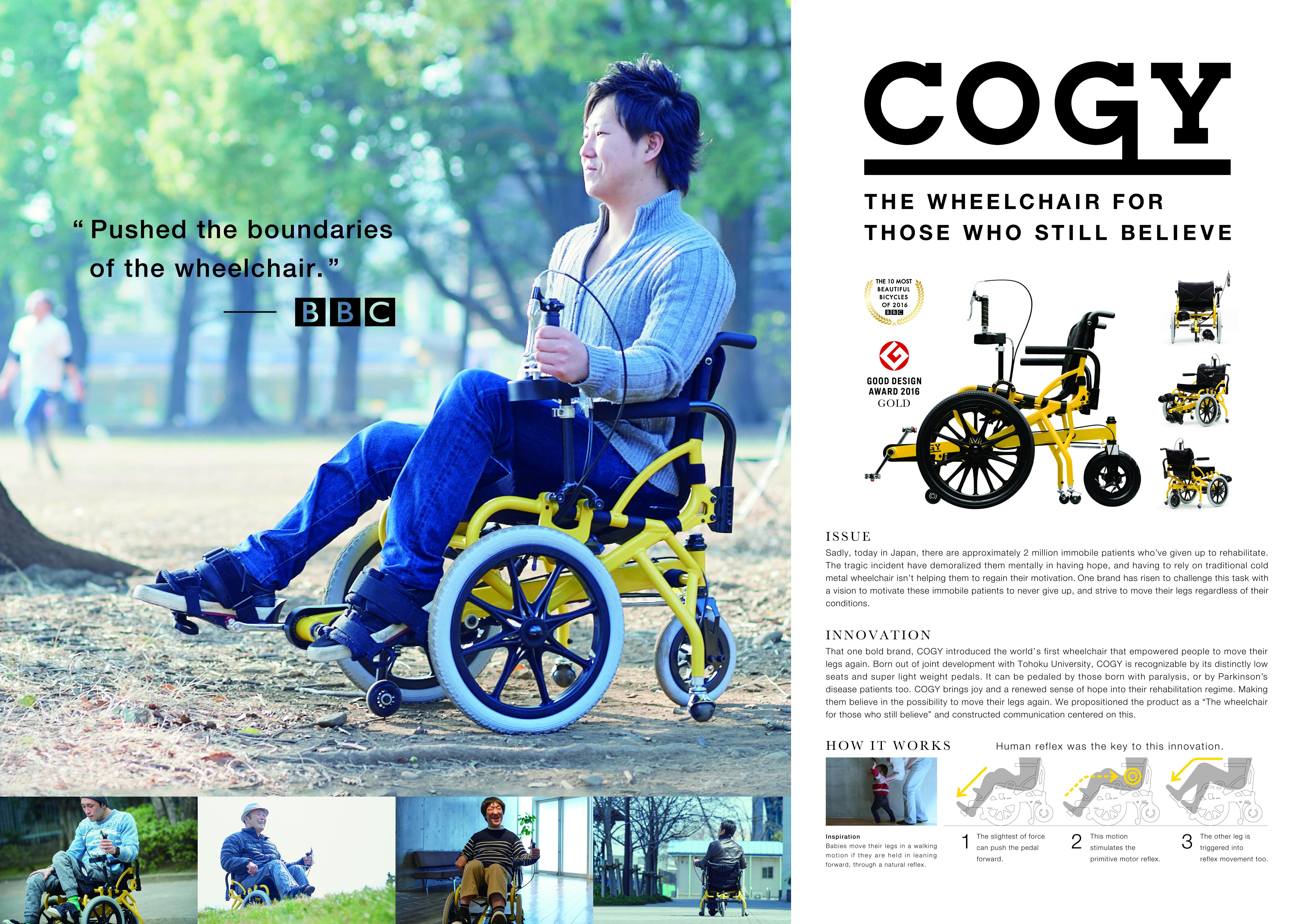 COGY Wheelchair Thumbnail