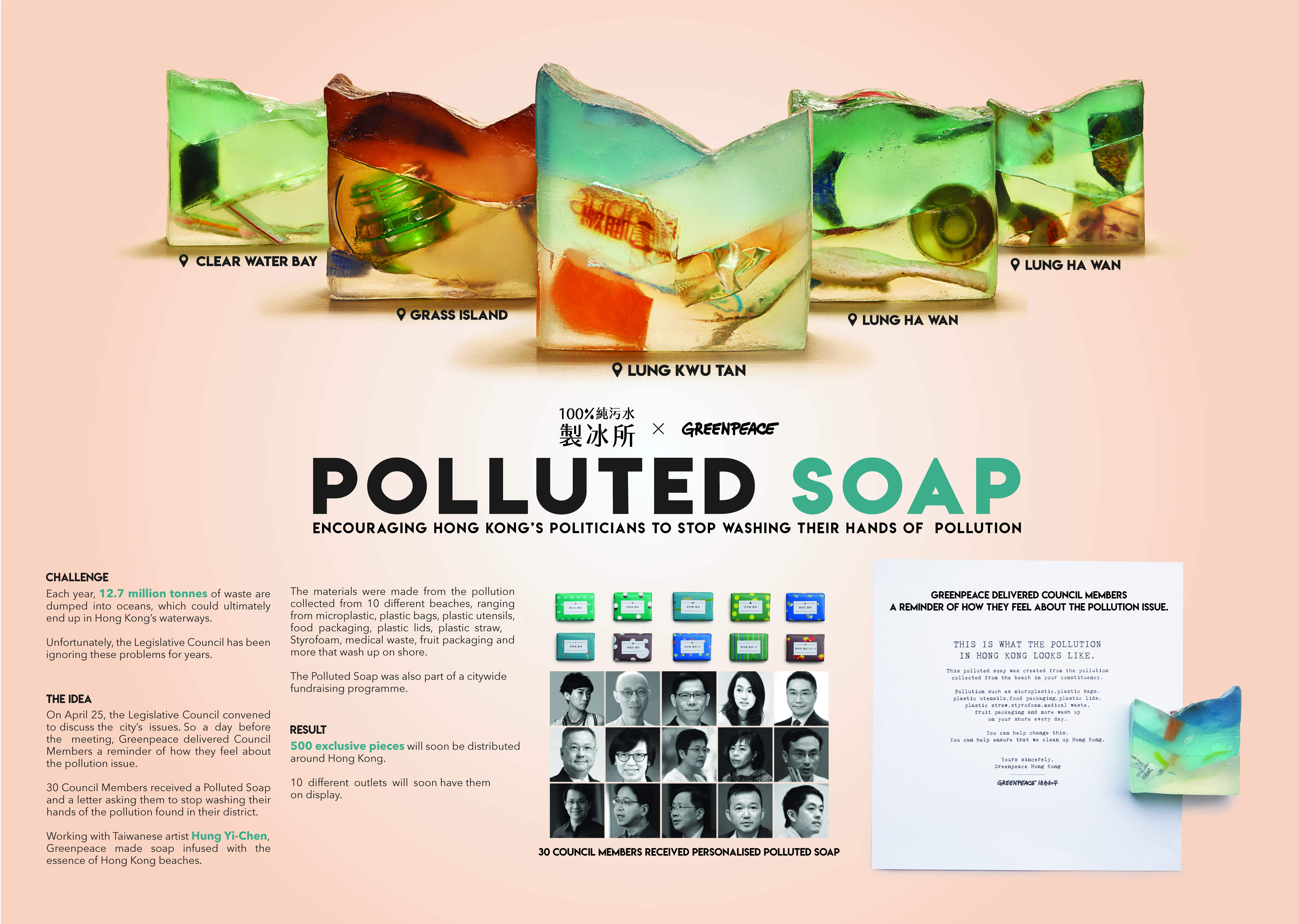 Polluted Soap Thumbnail