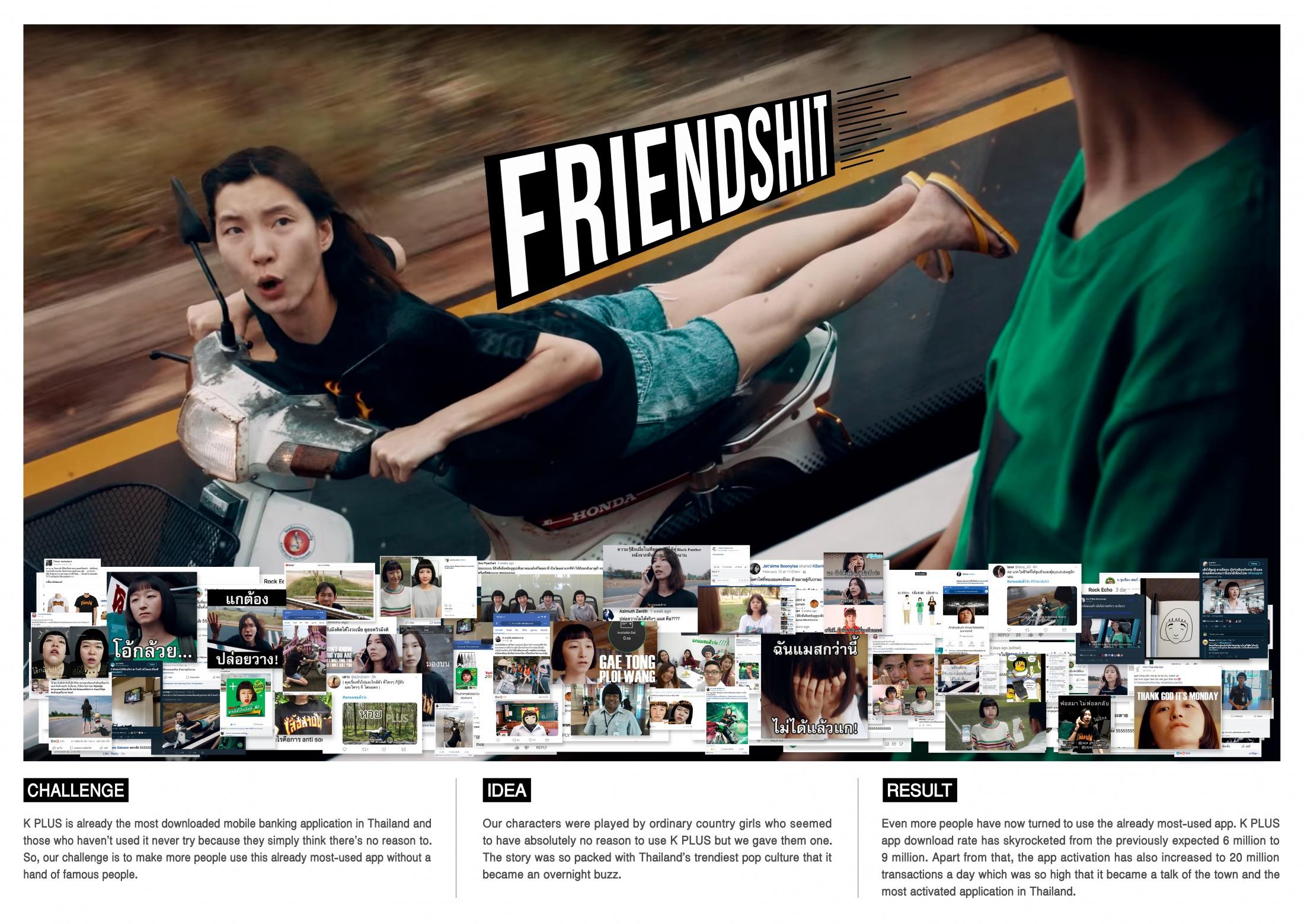Thumbnail for FRIENDSHIT