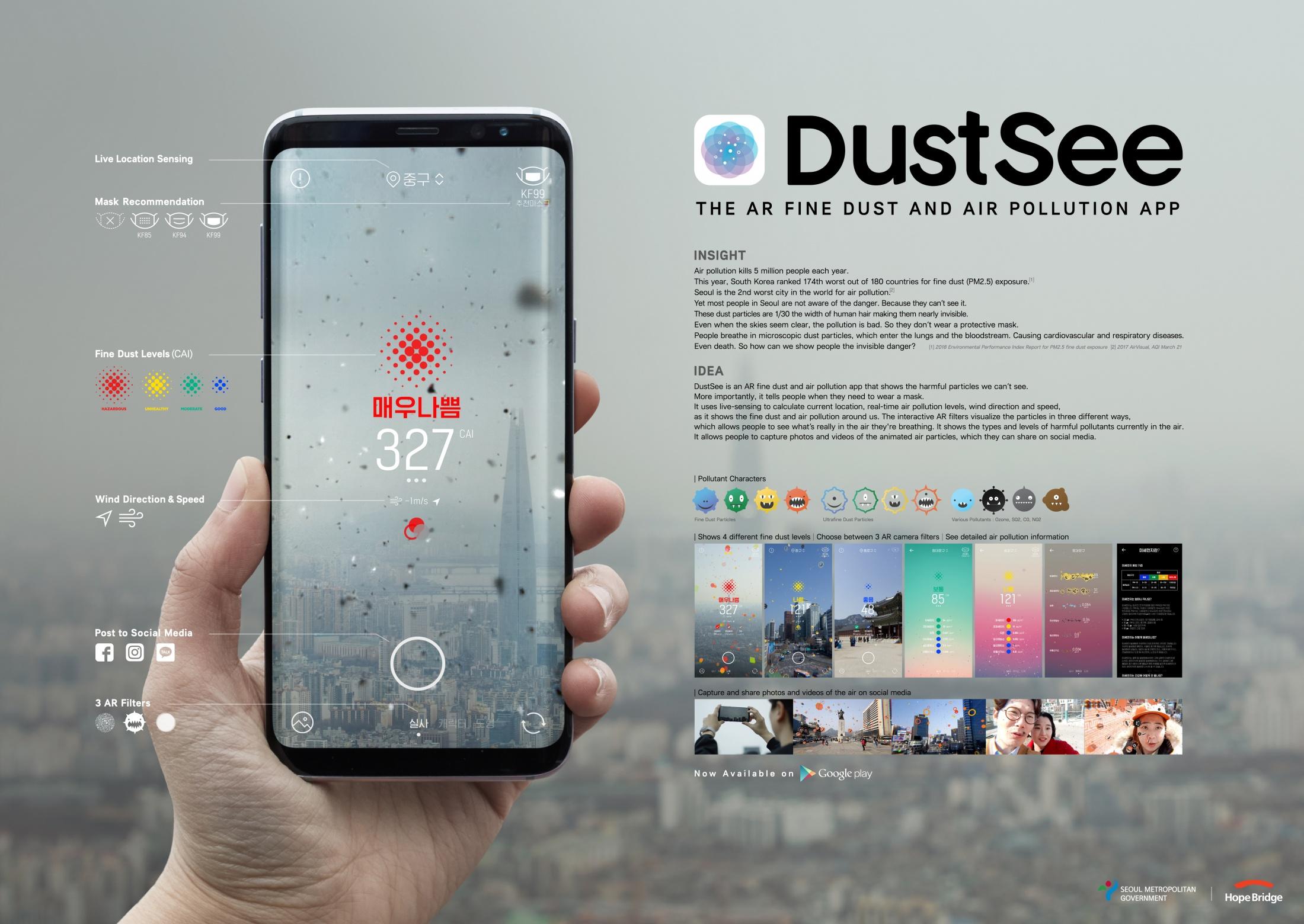 Thumbnail for DustSee