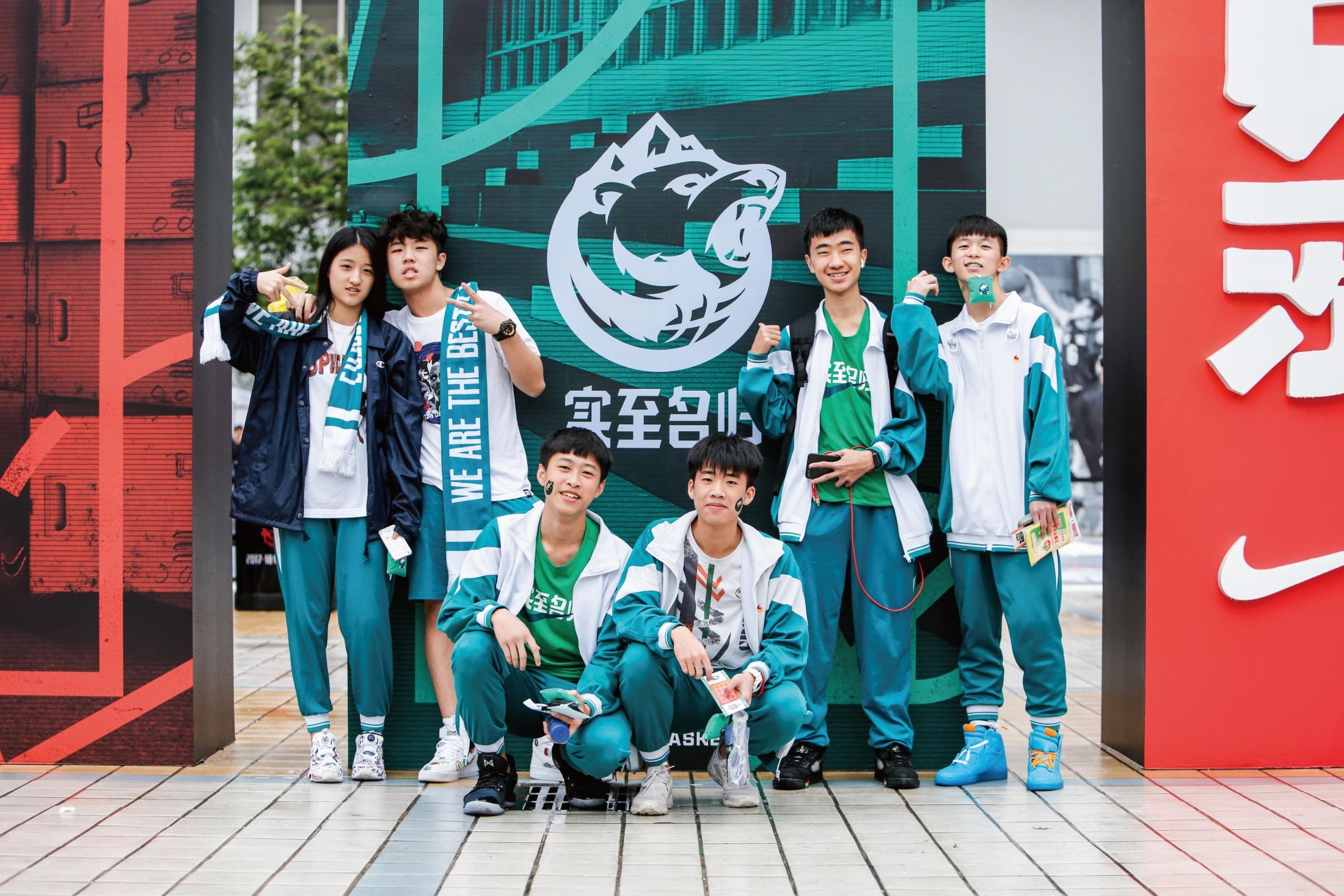 Thumbnail for Nike China HBL Team Identities