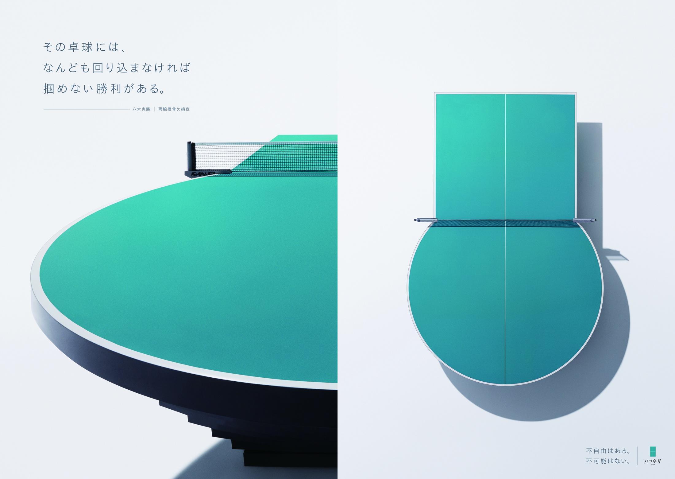 Thumbnail for Katsuyoshi Yagi