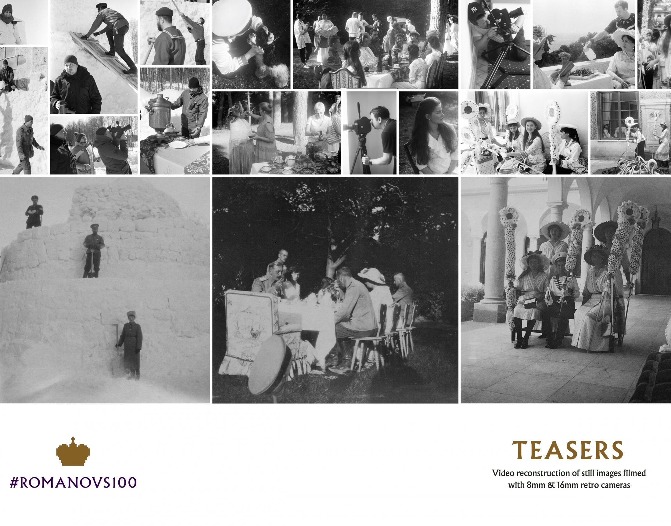Thumbnail for #Romanovs100: 4,000 photos. 4 social networks. 1 family.