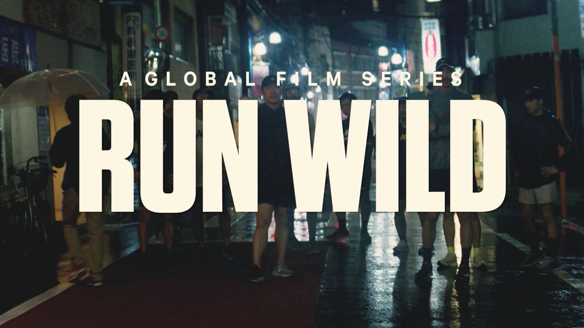Thumbnail for Run Wild |Track 3: Freedom