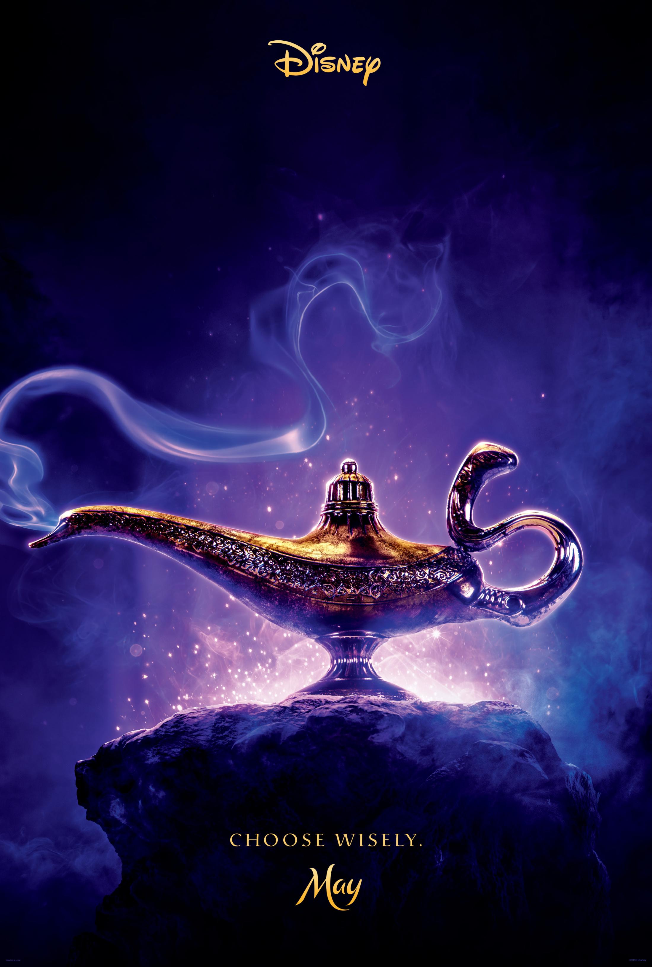 Thumbnail for Aladdin Lamp Teaser