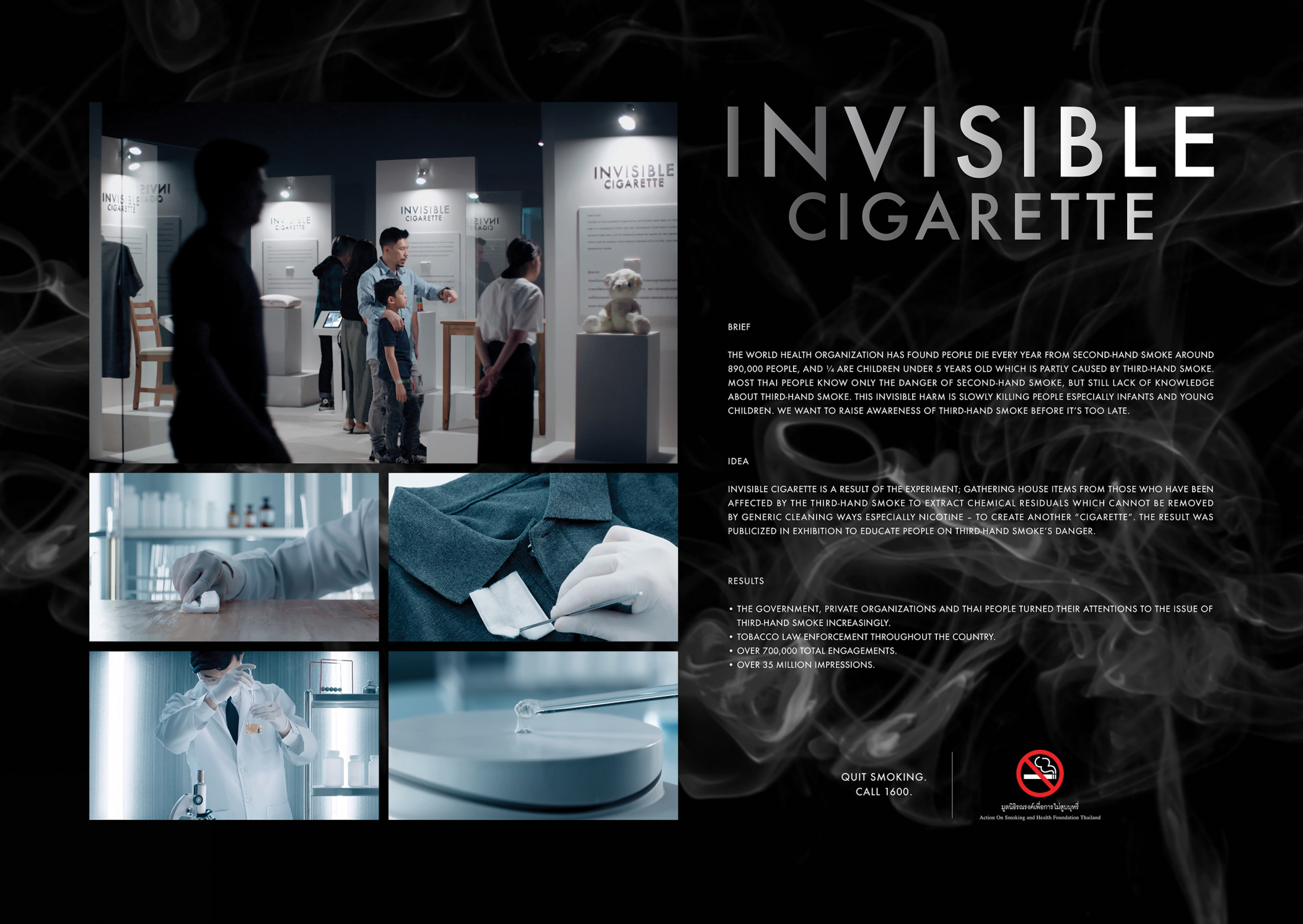 Thumbnail for INVISIBLE CIGARETTE