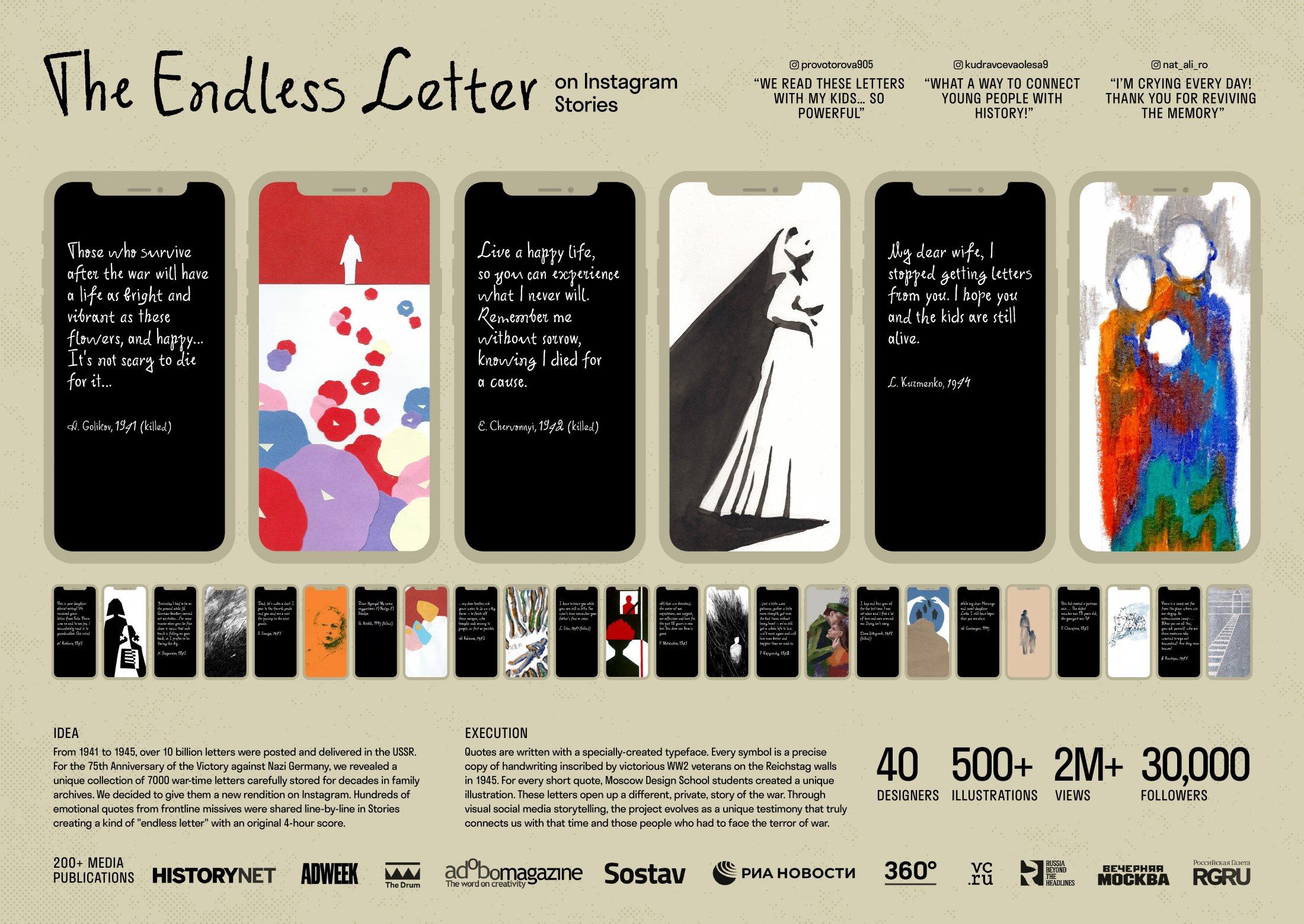 Thumbnail for Endless Letter On Instagram Stories Soundtrack