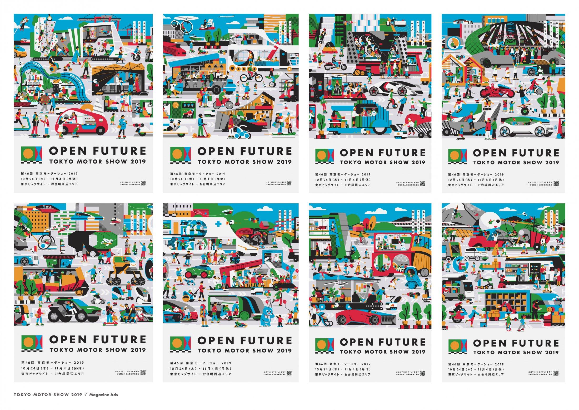 Thumbnail for TOKYO MOTOR SHOW 2019