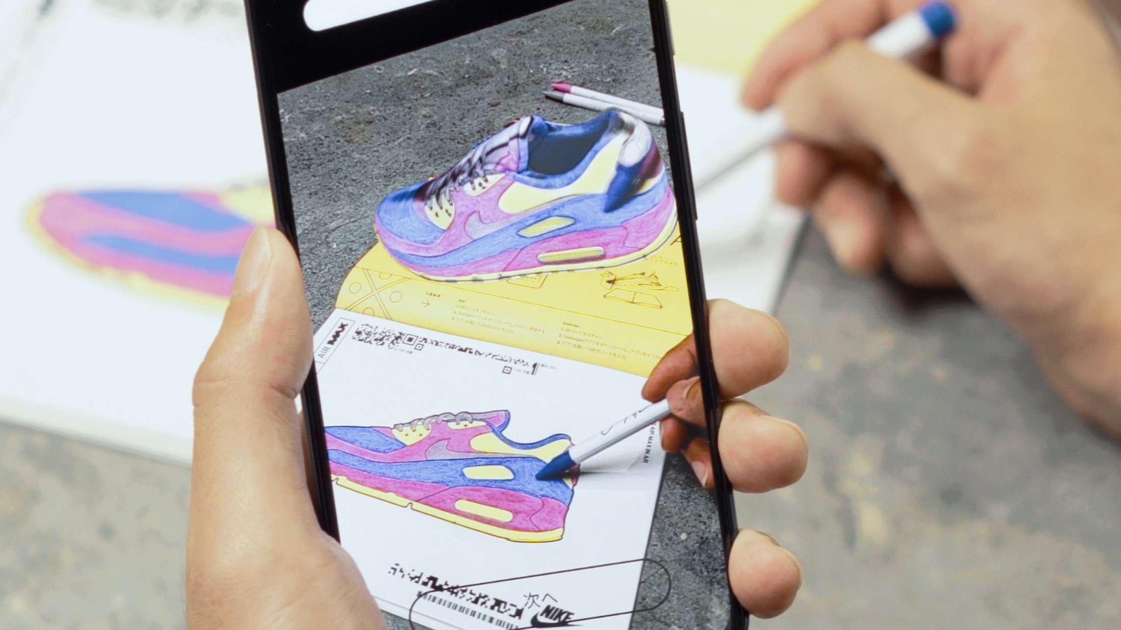 Thumbnail for Nike Create with Air Max
