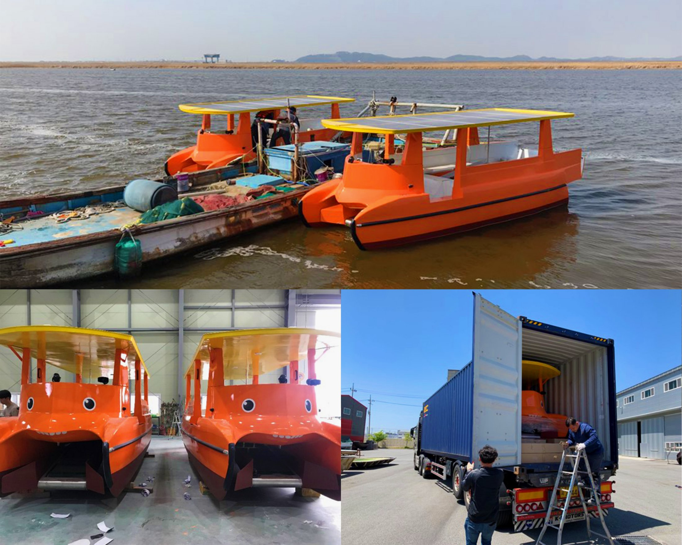 Thumbnail for Solar Boat : Clean Up Mekong