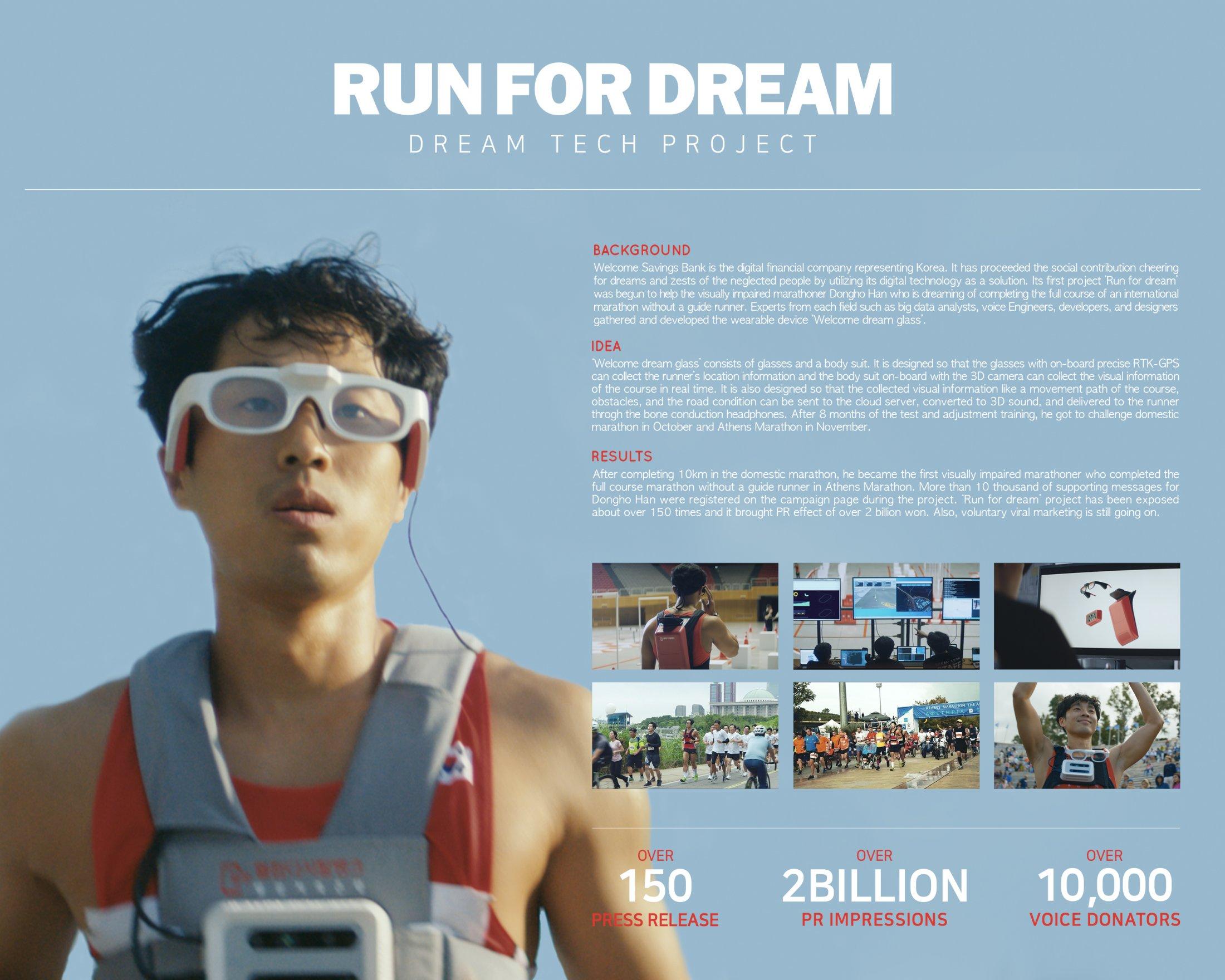 Thumbnail for RUN FOR DREAM
