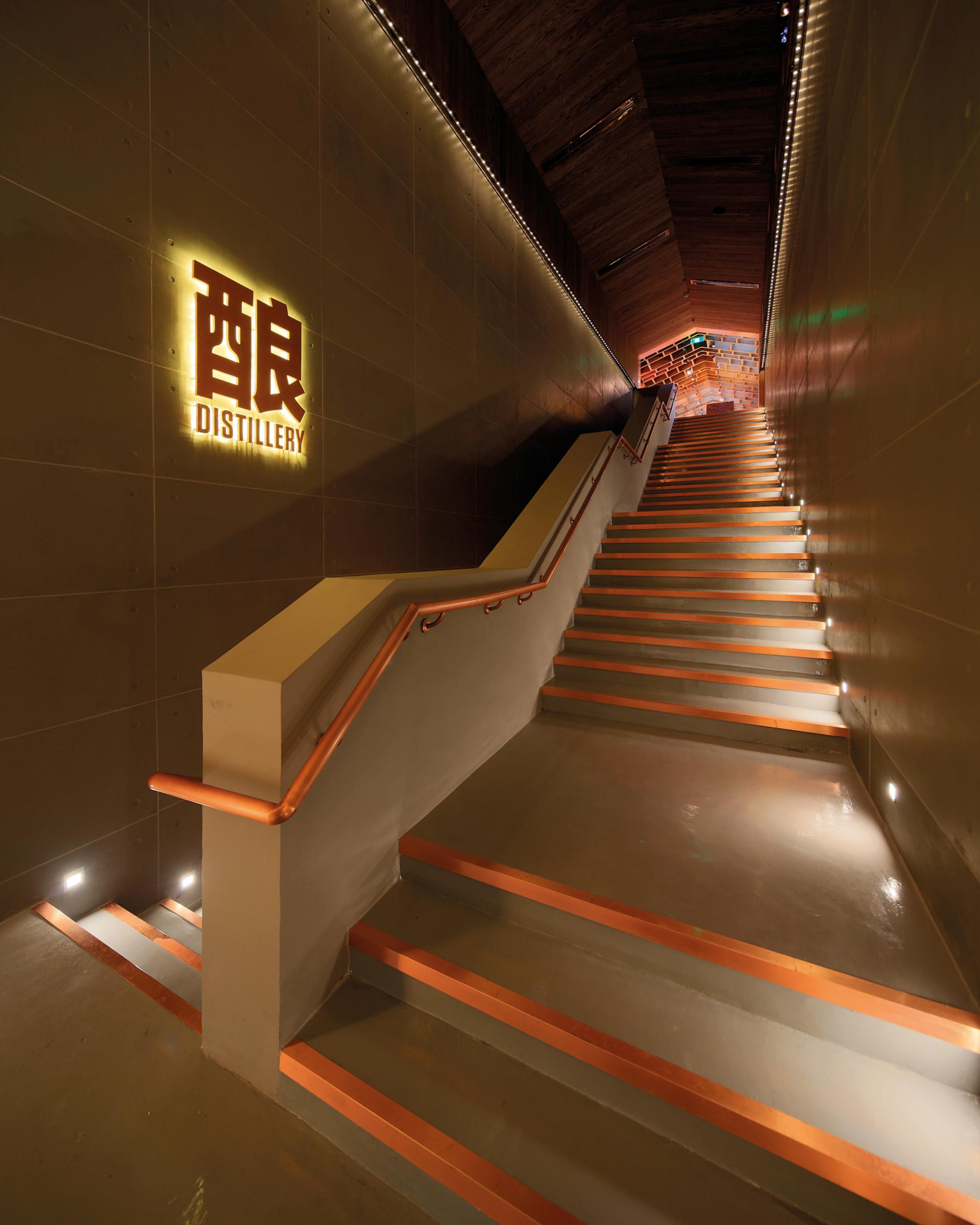 Thumbnail for Johnnie Walker - Beijing House