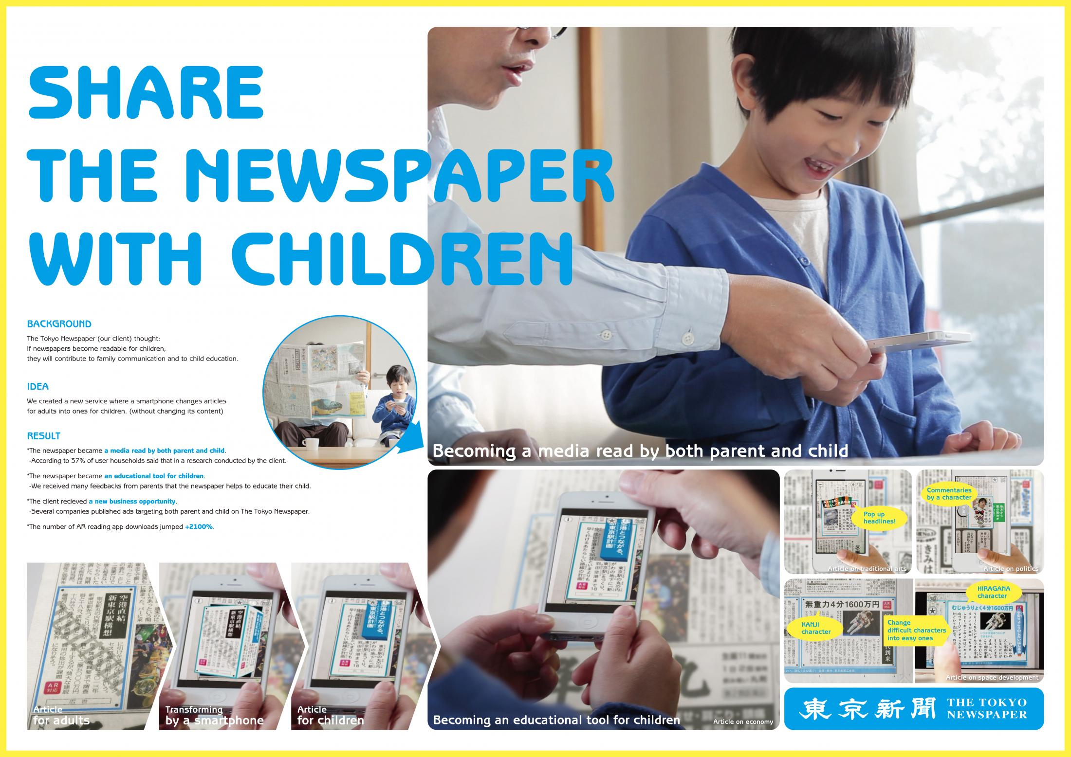 Thumbnail for Share the Newspaper with Children