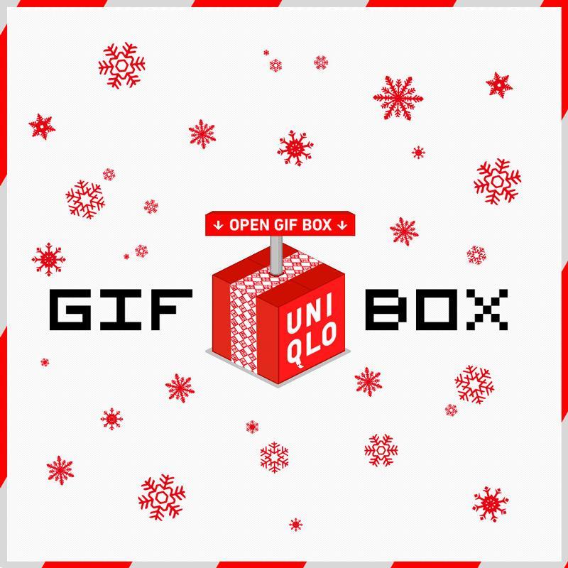 Thumbnail for UNIQLO GIF BOX