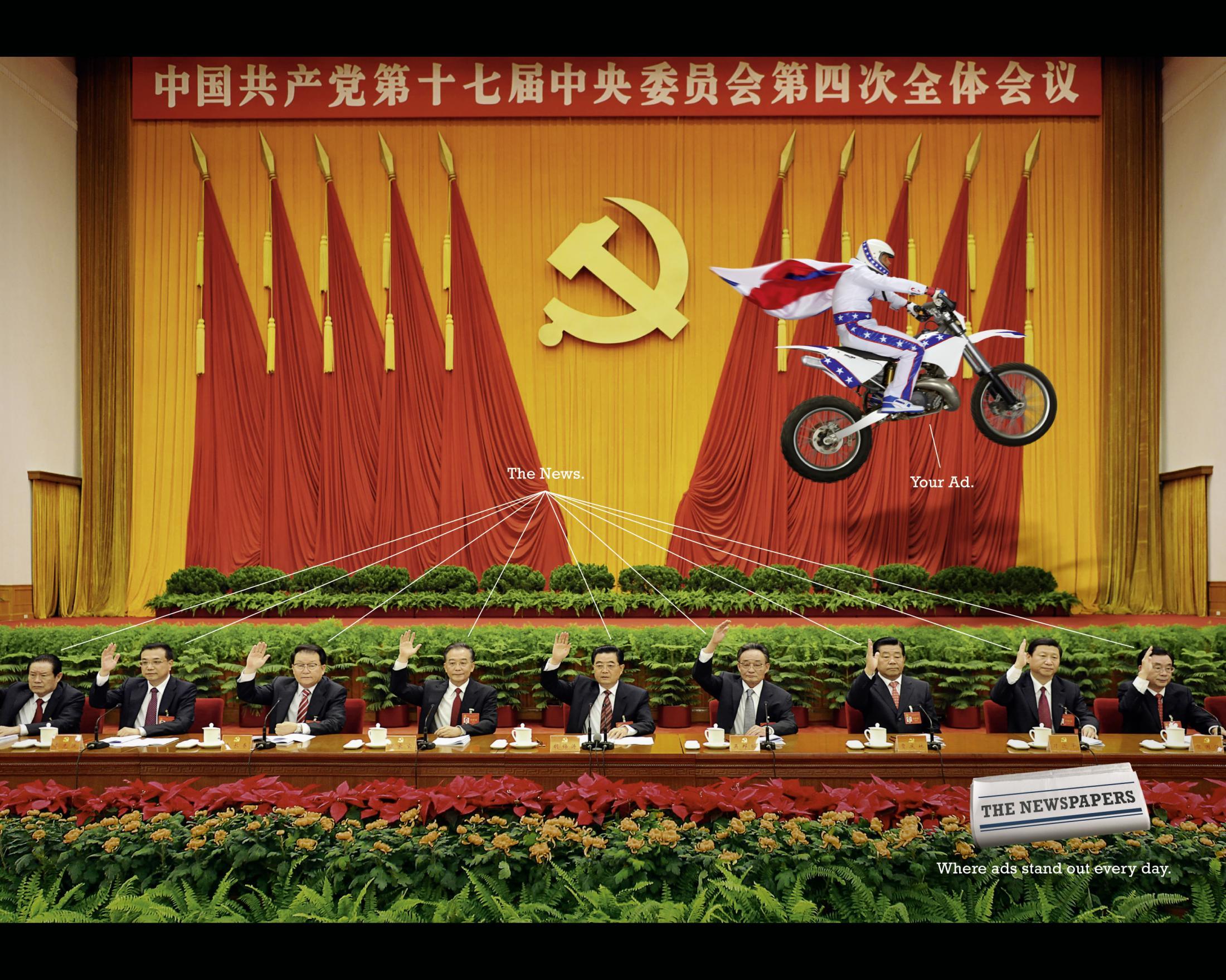 Thumbnail for Bike Stuntman