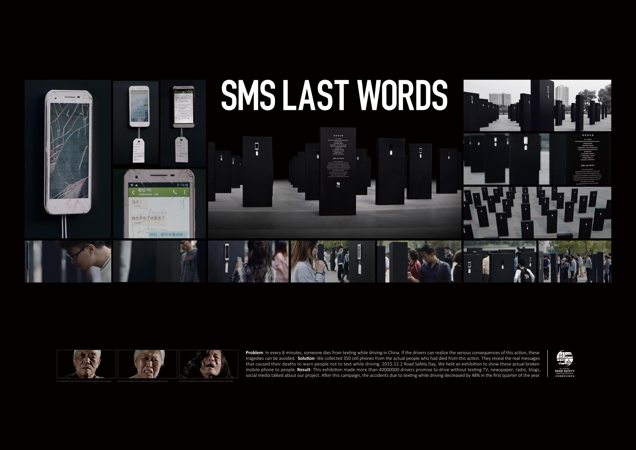 Thumbnail for SMS LAST WORDS