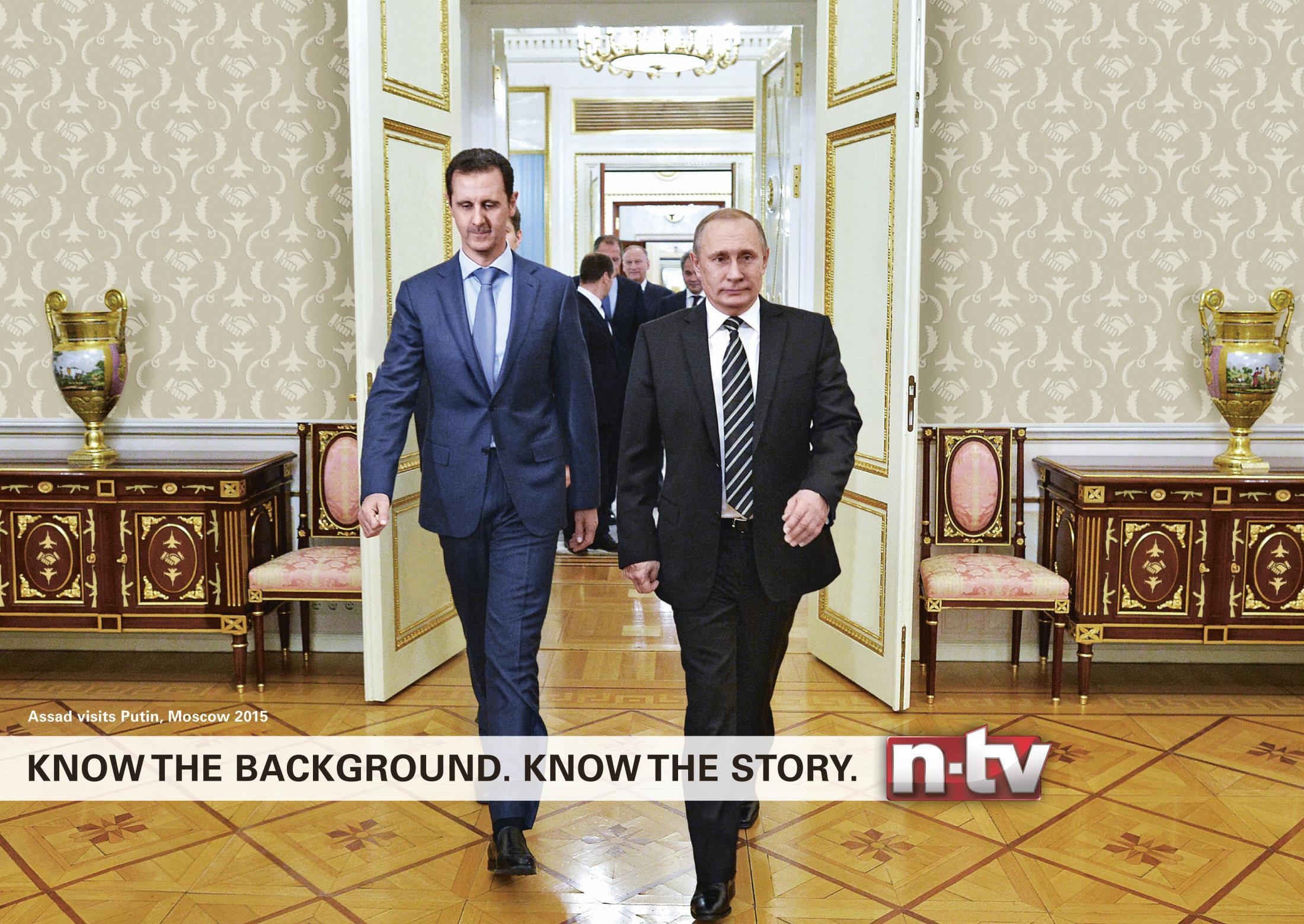 Thumbnail for wallpaper-stories: syria