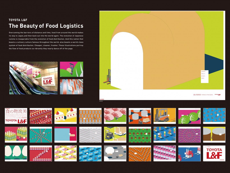THE BEAUTY OF FOOD LOGISTICS Thumbnail