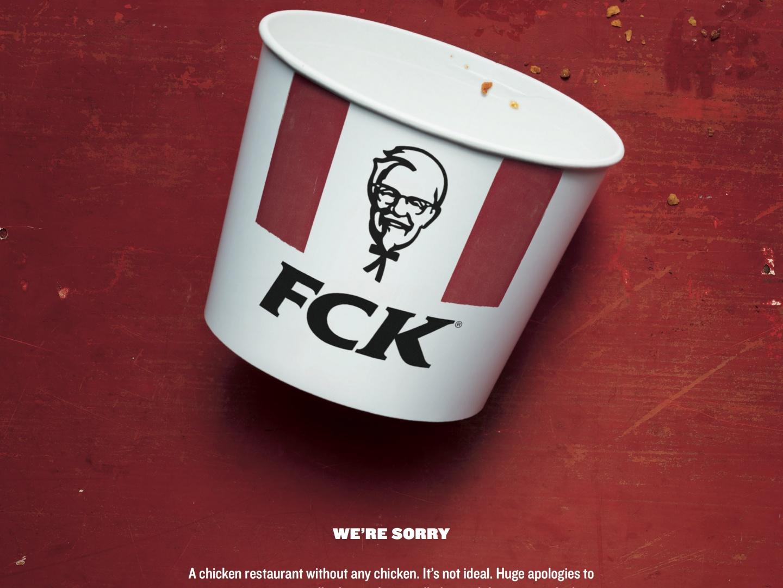 FCK Thumbnail
