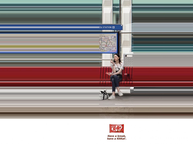 Break The Speed: Metro station Thumbnail