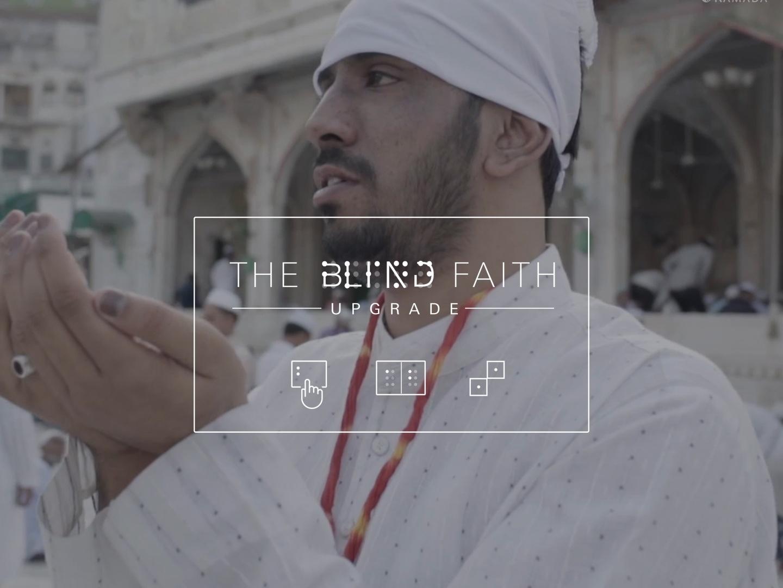 The Blind Faith Upgrade Thumbnail