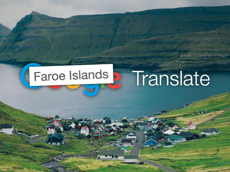 Faroe Islands Translate Thumbnail