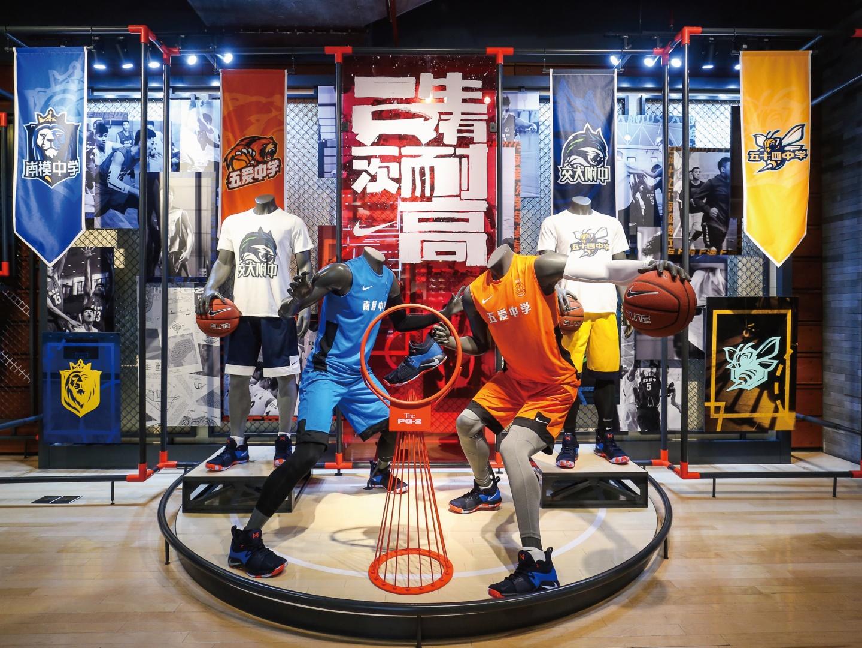Nike China HBL Team Identities Thumbnail
