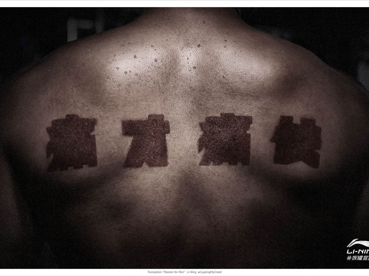 Image for #CuppingMyCreed - Passion for Pain