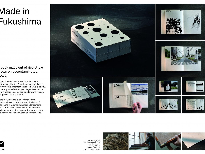 Made in Fukushima. A book made out of rice straw grown on decontaminated farmland. Thumbnail