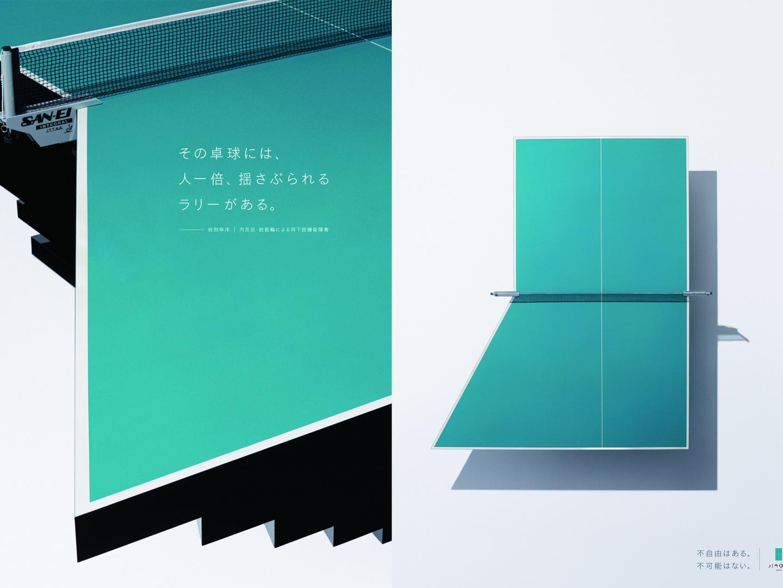 Koyo Iwabuchi Thumbnail