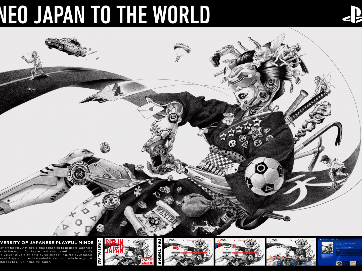 NEO JAPAN TO THE WORLD Thumbnail