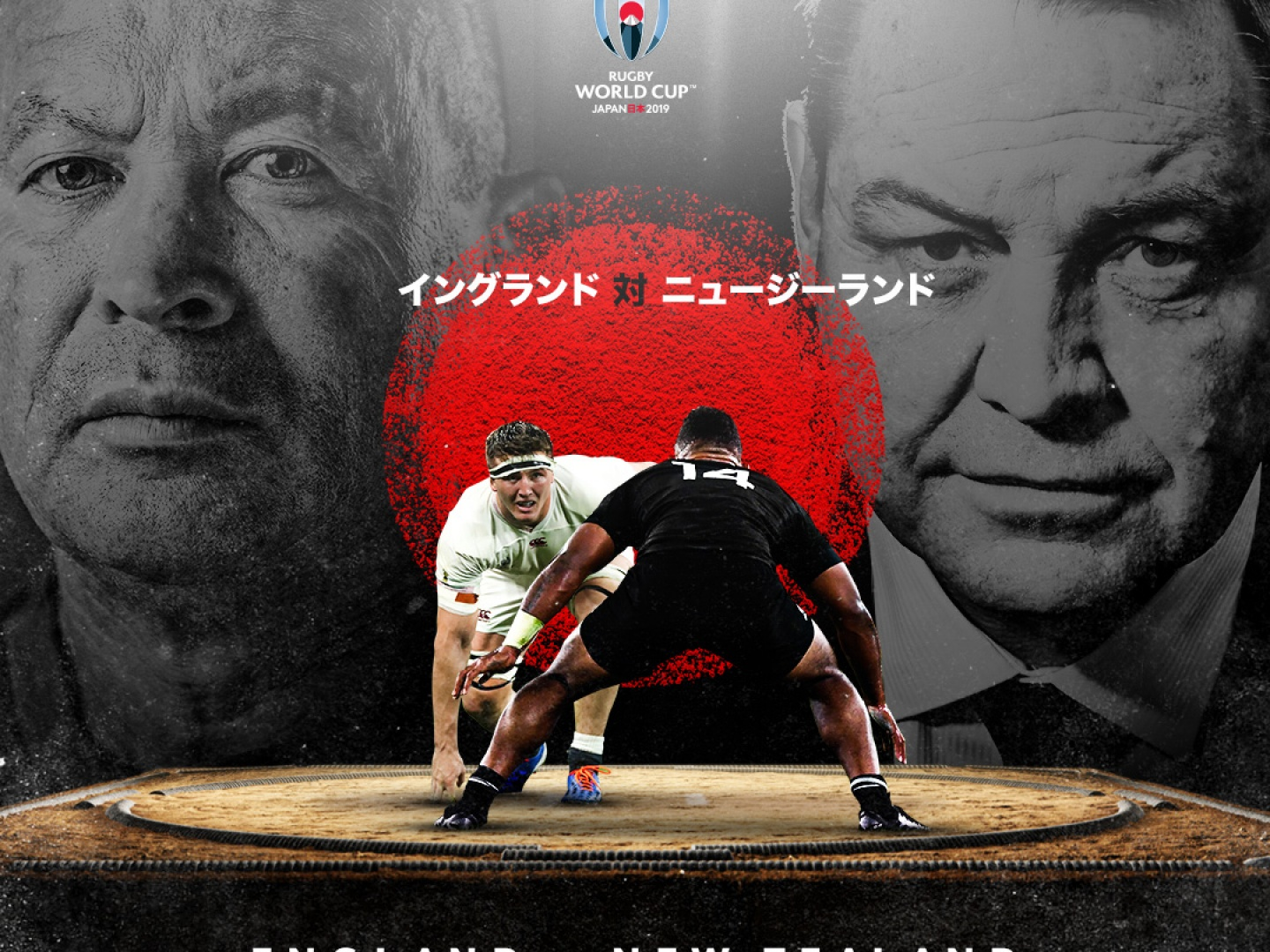 Rugby World Cup - Japan 2019  Thumbnail