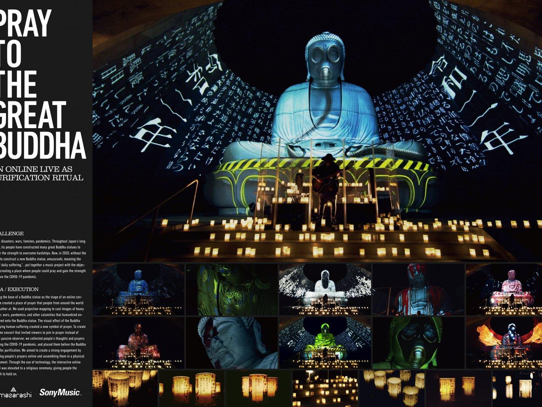 PRAY TO THE GREAT BUDDHA Thumbnail