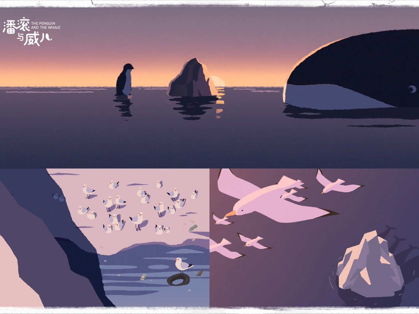 THE PENGUIN AND THE WHALE Thumbnail