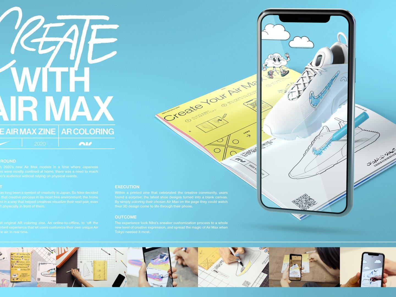 Nike Create with Air Max Thumbnail