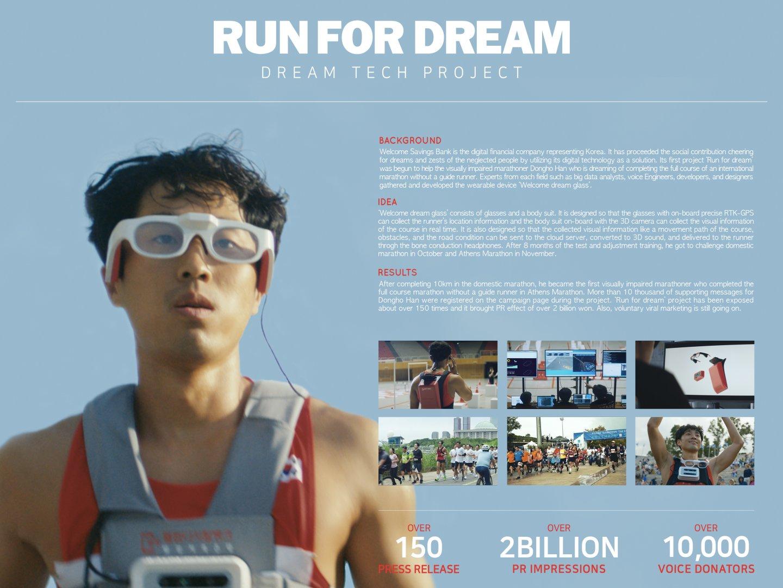 RUN FOR DREAM Thumbnail
