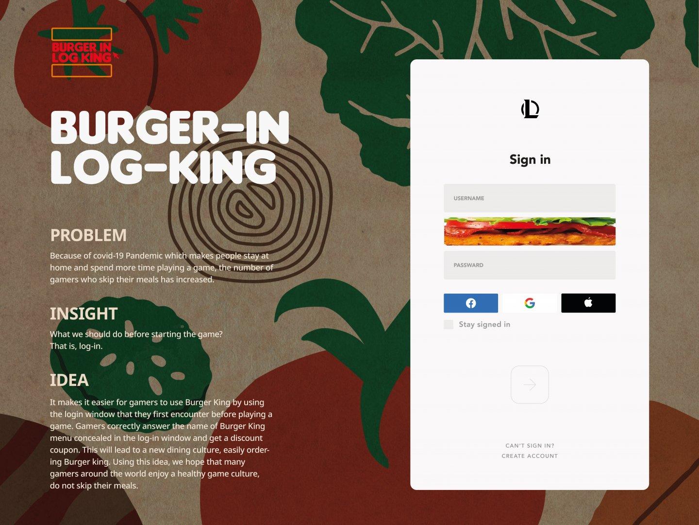 Burger-in Log-king Thumbnail
