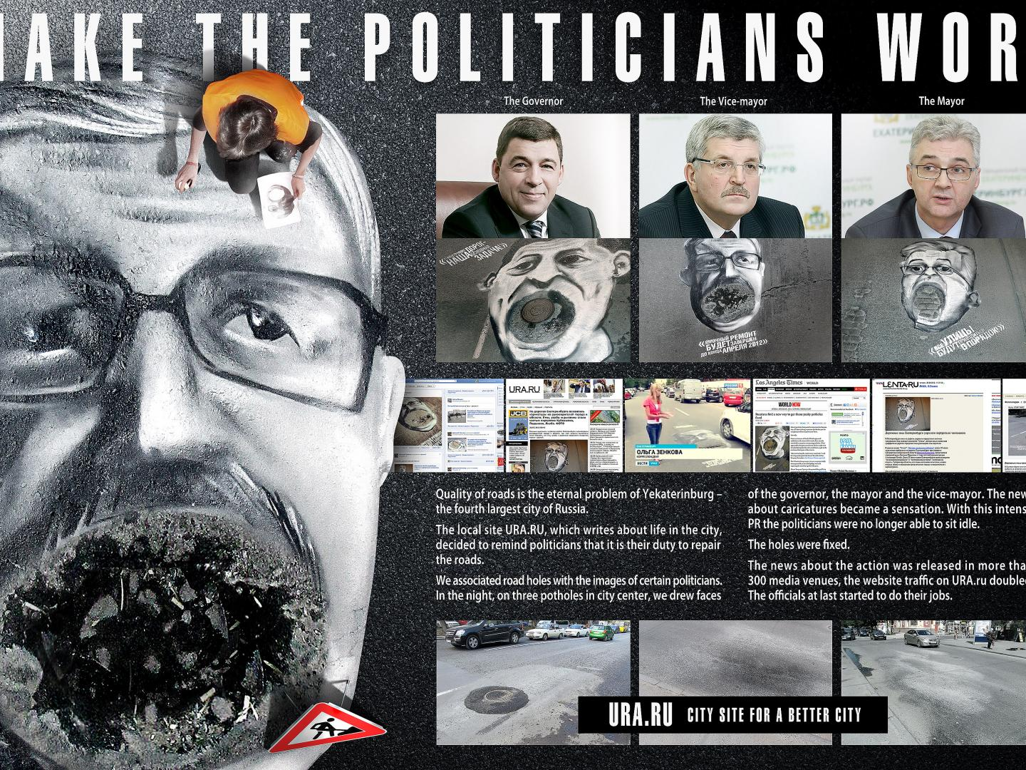 Make the politicians work Thumbnail
