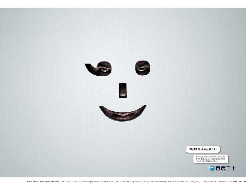 Smiley Thumbnail