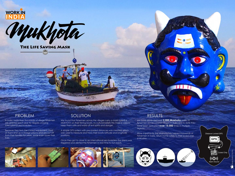 Mukhota - Life Saving Mask Thumbnail