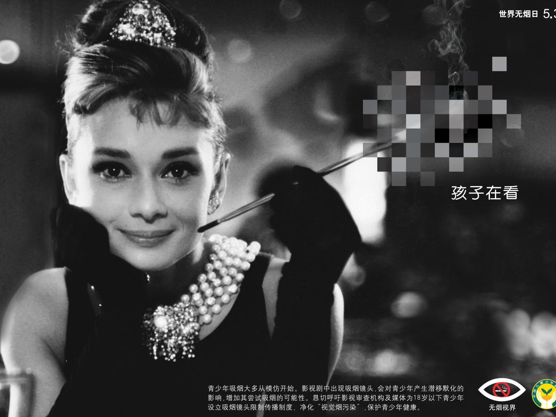 Image for Children Are Watching - Audrey Hepburn