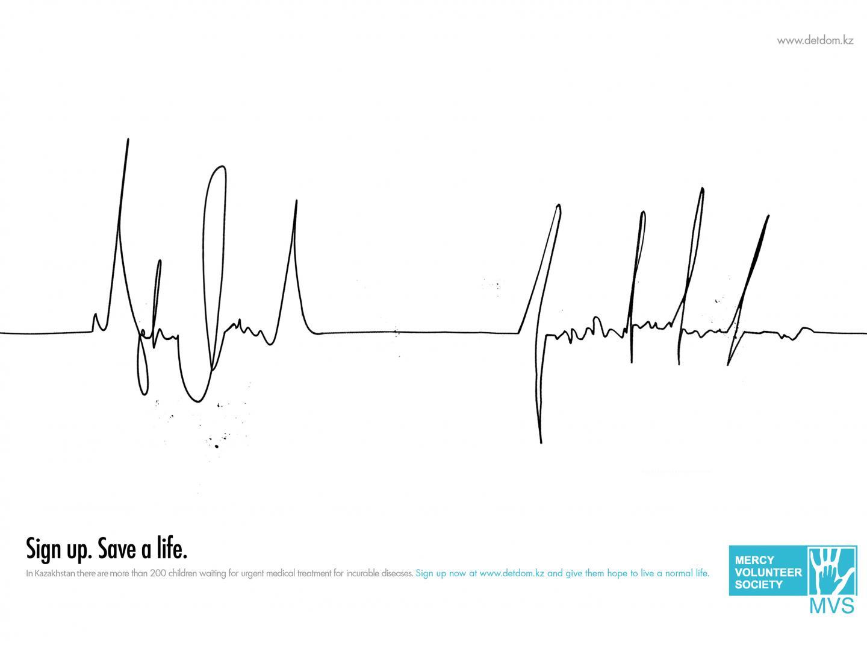 Cardiogram 1 Thumbnail