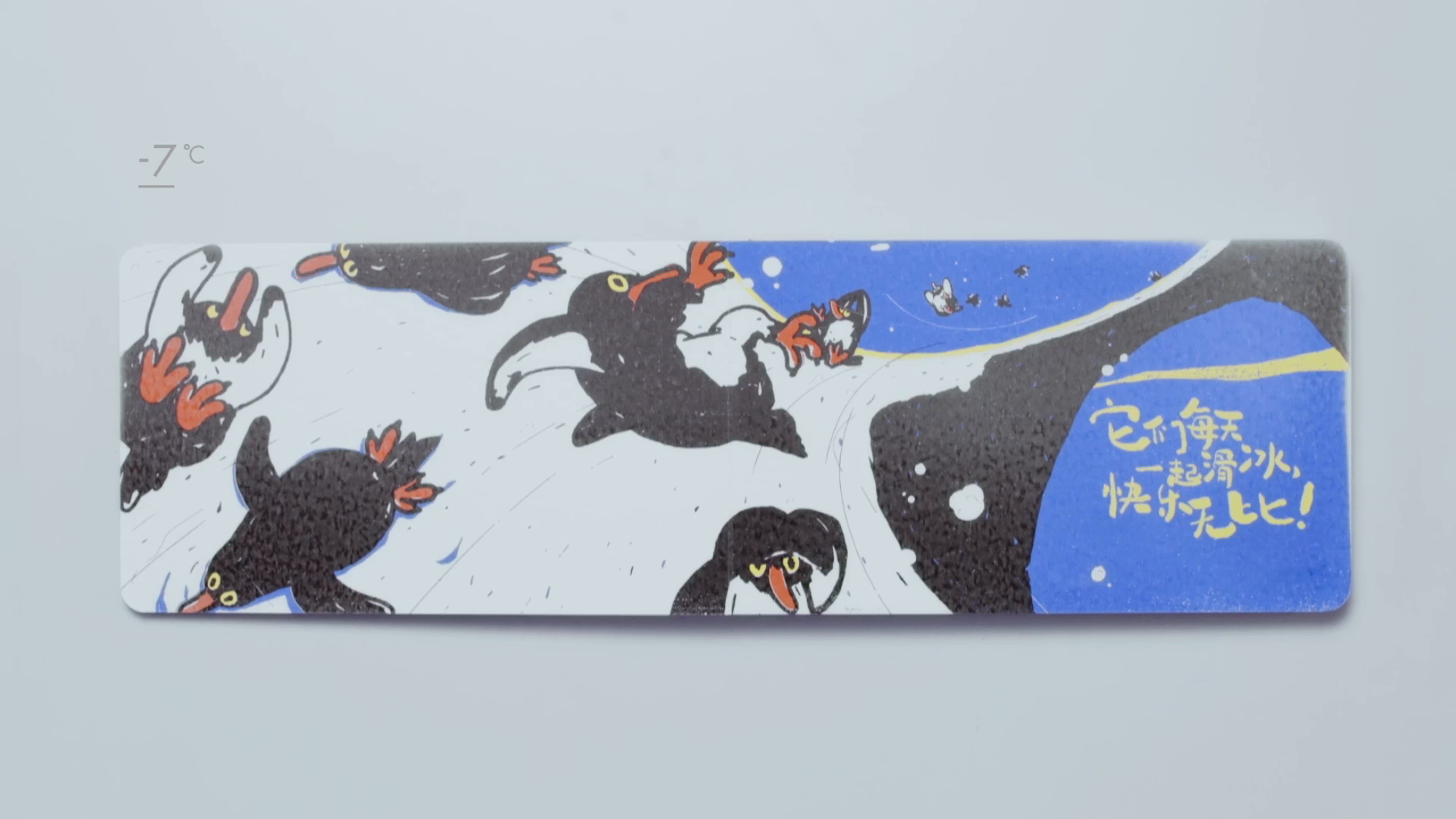 Thumbnail for Penguin Frozen Storybook
